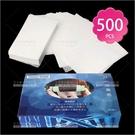 網狀冷燙紙(超薄抽取式)-500片入 [85246] 專業燙髮必備、韌性好吸水強