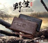 鱷魚紋男士錢包長款拉鏈手包 潮男商務錢夾大容量手拿包 手抓包軟『艾麗花園』