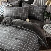 水晶珊瑚絨全棉純棉床上用品四件套冬季三件套網紅法蘭絨被套床單 YDL