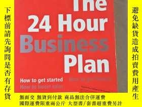 二手書博民逛書店the罕見24 hour business planY447092