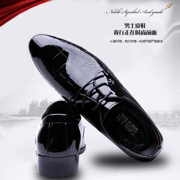 皮鞋 英倫韓版尖頭商務    系帶休閒鞋