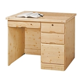 書桌 電腦桌 PK-773-6 松木實木3.3尺書桌 (不含其它產品)  【大眾家居舘】
