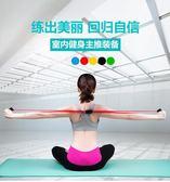 8字拉力器 練臂肌男士女子家用乳膠擴胸彈力繩八字拉力繩健身器材【八折虧本促銷沖銷量】