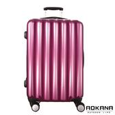 AOKANA奧卡納 29吋 TSA海關鎖 飛機煞車輪 硬殼行李箱(淺紫)99-036A