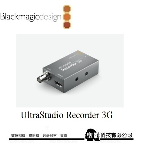 【BMD】Blackmagic UltraStudio Recorder 3G 專業影像輸出擷取卡