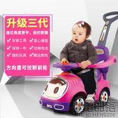 A B兒童扭扭車1-3寶寶溜溜車滑行車帶音樂手推車靜音輪四輪學步車