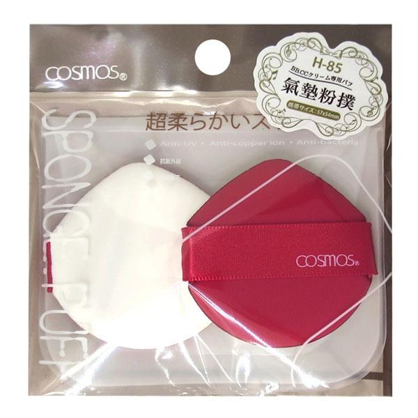 COSMOS H85 三角氣墊粉撲【娜娜香水美妝】S30565