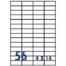 Unistar 裕德3合1電腦標籤紙 (37)US4273 56格 (100張/盒)