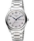 LONGINES 浪琴 Master 巨擘系列機械腕錶/手錶-銀 L27554786