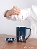 泡茶杯陶瓷泡茶杯帶蓋過濾辦公杯茶水分離杯子個人喝茶茶杯景德鎮花 多色小屋