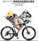佳鳳27速彎把公路車24/26寸變速死飛自行車男女學生單車公路賽車 【全館免運】