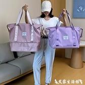 旅行包 網紅旅行包女短途手提大容量學生旅游包輕便防水待產收納行李袋子 艾家