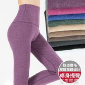 純棉大碼秋褲女單件羊絨襯褲高腰線褲加厚棉毛褲女內穿學生保暖褲 可可鞋櫃