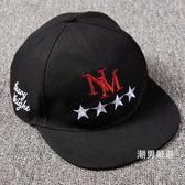 優惠兩天-男童帽正韓兒童帽子夏季潮女孩男童帽寶寶童裝爵士帽平沿嘻哈街舞帽12歲2色