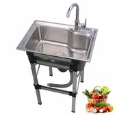 不銹鋼水槽帶支架子大小單槽洗菜盆簡易洗菜池洗碗池水池手盆igo 享購