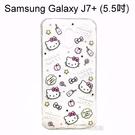 Hello Kitty空壓氣墊軟殼 [活潑] Samsung Galaxy J7+ / J7 Plus (5.5吋)【三麗鷗正版】