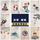 預購★0213-21中國風布藝門簾隔斷簾...