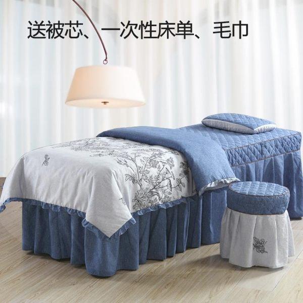 美容床罩政博美容院按摩床品套件4件套美容床罩四件套送3美容配件【快速出貨】JY