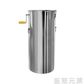 搖蜜機全不銹鋼加厚中蜂小型養蜂工具打糖甩密蜂蜜分離機蜜桶 至簡元素
