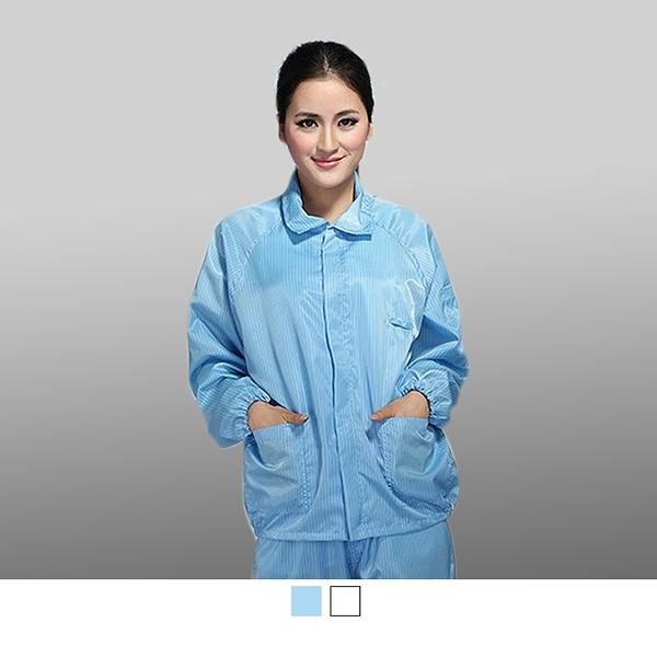 晶輝專業團體制服CH099*無塵室防静電服餐飲電子業專用衣二件式