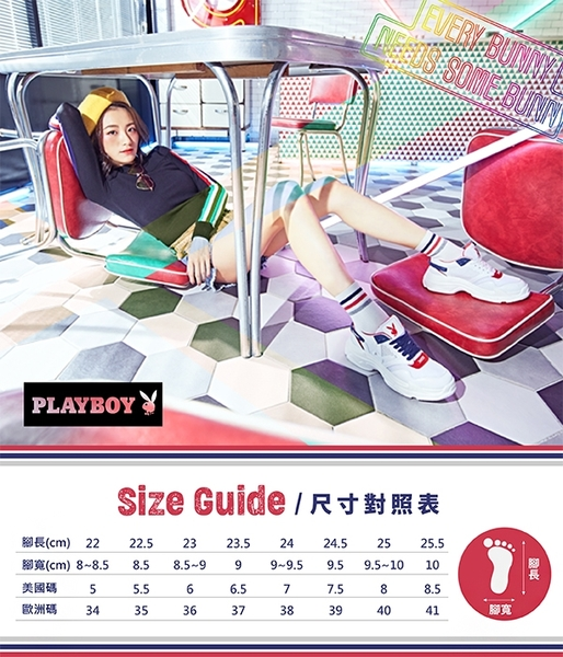 PLAYBOY 百變Punk 鉚釘水鑽個性餅乾鞋-白(Y3710)