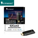 Upmost EZCast2 萬用型無線...