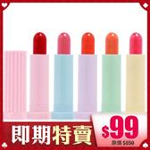 【限宅配】韓國 3CE LOVE 夢幻光澤唇膏/霧面絲絨唇膏 3.5g 粉嫩夏日【BG Shop】最短效期:2020.05
