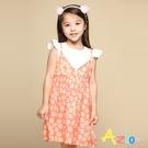 Azio 女童 洋裝 滿版小白花假兩件荷葉短袖洋裝(粉) Azio Kids 美國派 童裝
