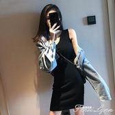 早秋新款針織吊帶背心裙連身裙女夏中長款修身包臀打底小黑裙 范思蓮恩