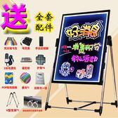 電子熒光板40 60 廣告板發光板寫字板 led熒光板 手寫板 熒光黑板T 免運直出