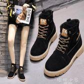 馬丁靴女秋季2018新款短靴英倫風平底復古韓版百搭學生短筒靴子冬 嬌糖小屋
