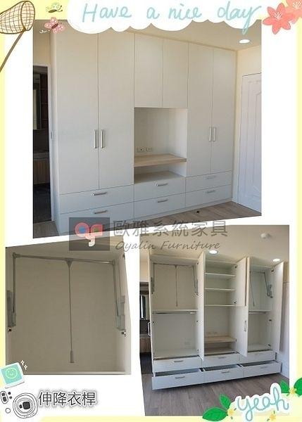 【系統家具】系統家具 / 天花板/文化石/輕隔間 『臥室-系統衣櫃』