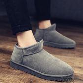 冬季靴子男保暖加厚雪地靴男士百搭休閒短靴情侶高筒棉鞋 街頭布衣