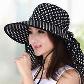 夏天帽子女士遮陽帽女防嗮帽遮臉大沿折疊戶外韓版潮太陽帽沙灘帽「摩登大道」