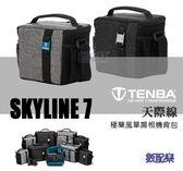 數配樂 TENBA 天際線 Skyline7 極簡 單肩 相機背包 相機包 側背包 開年公司貨 Skyline 攝影背包