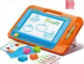 伸縮支架 兒童磁性寫字板涂鴉板