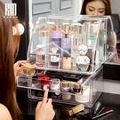 kaman透明化妝品收納盒防塵帶蓋式護膚品置物架梳妝台桌面收納盒WY  快速出貨 尾牙鉅惠