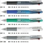 【奇奇文具】斑馬ZEBRA B4SA1 四色原子筆0.7+自動鉛筆0.5