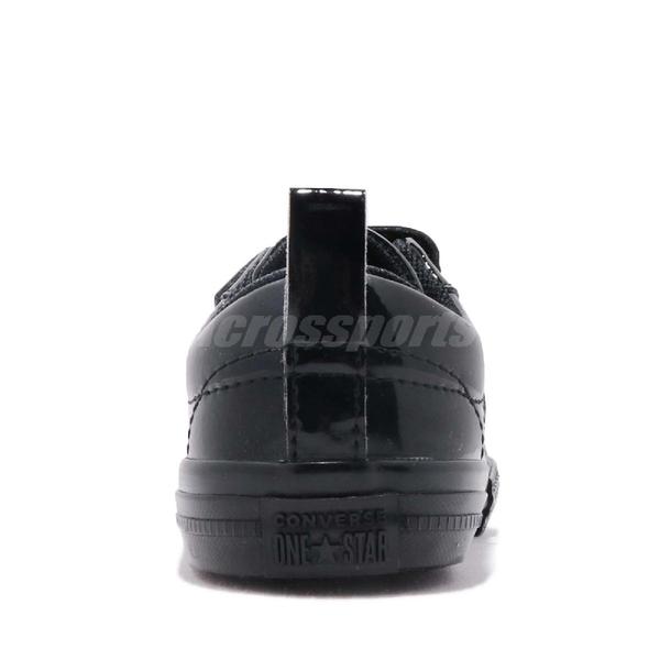 Converse One Star 2V 黑 全黑 亮皮 魔鬼氈 一星 童鞋 小童鞋 帆布鞋【ACS】 762522C