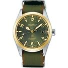SEIKO 精工 PROSPEX 冒險王時尚機械錶(6R35-01B0U)SPB212J1