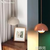 吊燈 丹麥創意極簡約花苞餐廳吊燈北歐臥室床頭大氣飯廳現代吧台小吊燈 MKS韓菲兒