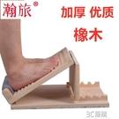 實木拉筋板斜踏板站立斜板抻筋凳拉筋神器瘦腿康復器材小腿拉伸 3C優購