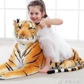 仿真抱枕老虎毛絨玩具公仔仿真大號玩偶生肖虎兒童禮物布娃娃可愛白虎 遇見初晴YXS