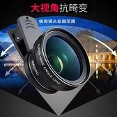 手機鏡頭蘋果12外置攝像頭華為廣角微距通用iPhone11Promax高清xs前后外置攝像頭 美眉新品