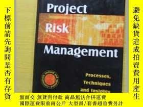 二手書博民逛書店Project罕見Risk ManagementY21459 看