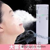 補水儀/雅白臉部噴霧器蒸臉器充電便攜式抗過敏冷噴機家用「歐洲站」