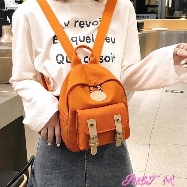 迷你後背包超火的後背包女2021新款時尚迷你小背包休閒百搭ins風帆布包學生 JUST M