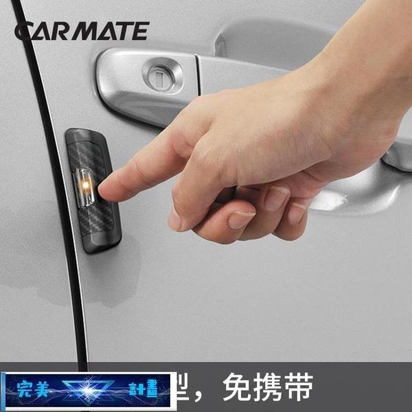 車用靜電消除器 日本人體靜電釋放器鑰匙扣汽車用品防放電消除貼去除棒神器 完美計畫