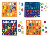Baby磁性學習板【123+ㄅㄆㄇ+ABC+abc】(4組磁性學習板)  幼福 (購潮8)