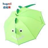兒童雨傘可愛卡通兒童小雨傘立體造型手動長柄直立傘【聚寶屋】